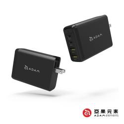 亞果元素 OMNIA Pro 100W 氮化鎵 GaN 4孔 USB-C PD /