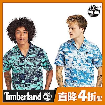 [限時]Timberland男款夏季必備短袖襯衫(5款任選)