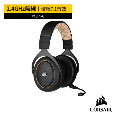 【CORSAIR海盜船】HS70 SE WIRELESS 無線電競耳機-奶油
