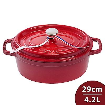 Staub 橢圓形琺瑯鑄鐵鍋 29cm 4.2L 櫻桃紅