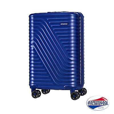 AT美國旅行者20吋High Rock流線硬殼TSA登機箱(電光藍)