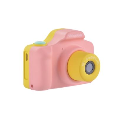 VisionKids - HappiCAMU Plus 2000萬像素雙鏡 | 粉紅色