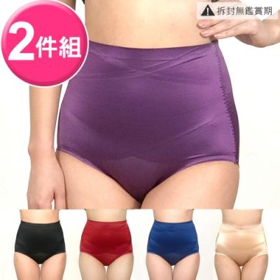 伊登詩 德國專利鋅纖維魔塑抗菌機能塑內褲 任2件499元