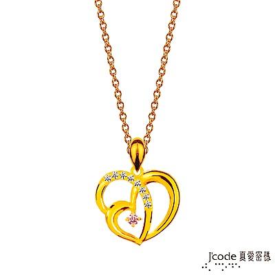 J'code真愛密碼 浪漫愛黃金墜子 送項鍊