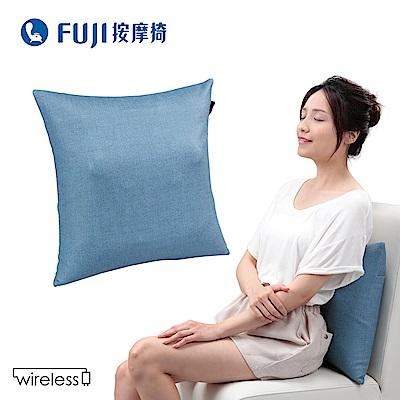 FUJI按摩椅 無線溫揉抱枕 FG-550(原廠全新品)