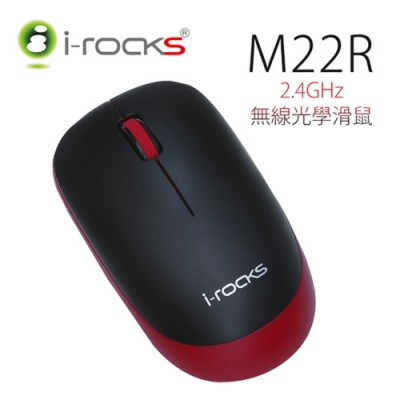irocks M22無線光學滑鼠
