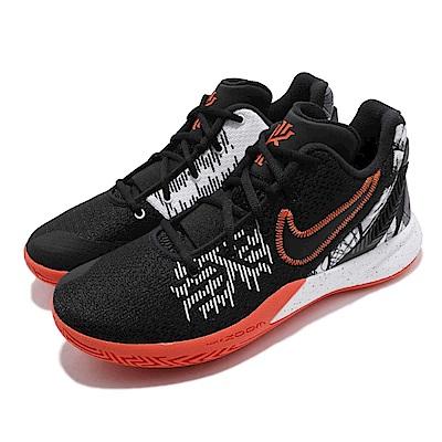 Nike Kyrie Flytrap II EP 男鞋