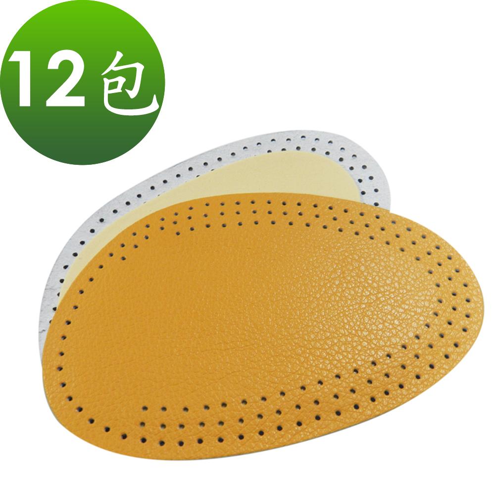 金德恩 台灣製造 12包雙層純牛皮止滑鞋墊一包兩入/男女適用
