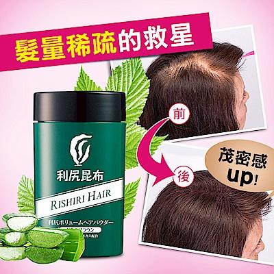 Sastty利尻植物纖維增髮粉30g 咖啡色