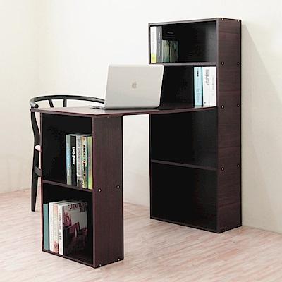 《HOPMA》DIY巧收4+2書櫃型書桌