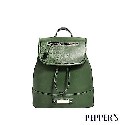 PEPPER`S Ellie 羊皮迷你後背包 - 橄欖綠