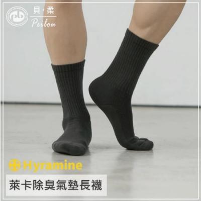 貝柔機能抗菌萊卡除臭襪-氣墊長襪_黑色