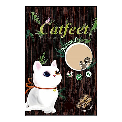 CatFeet 天然松木砂 8磅