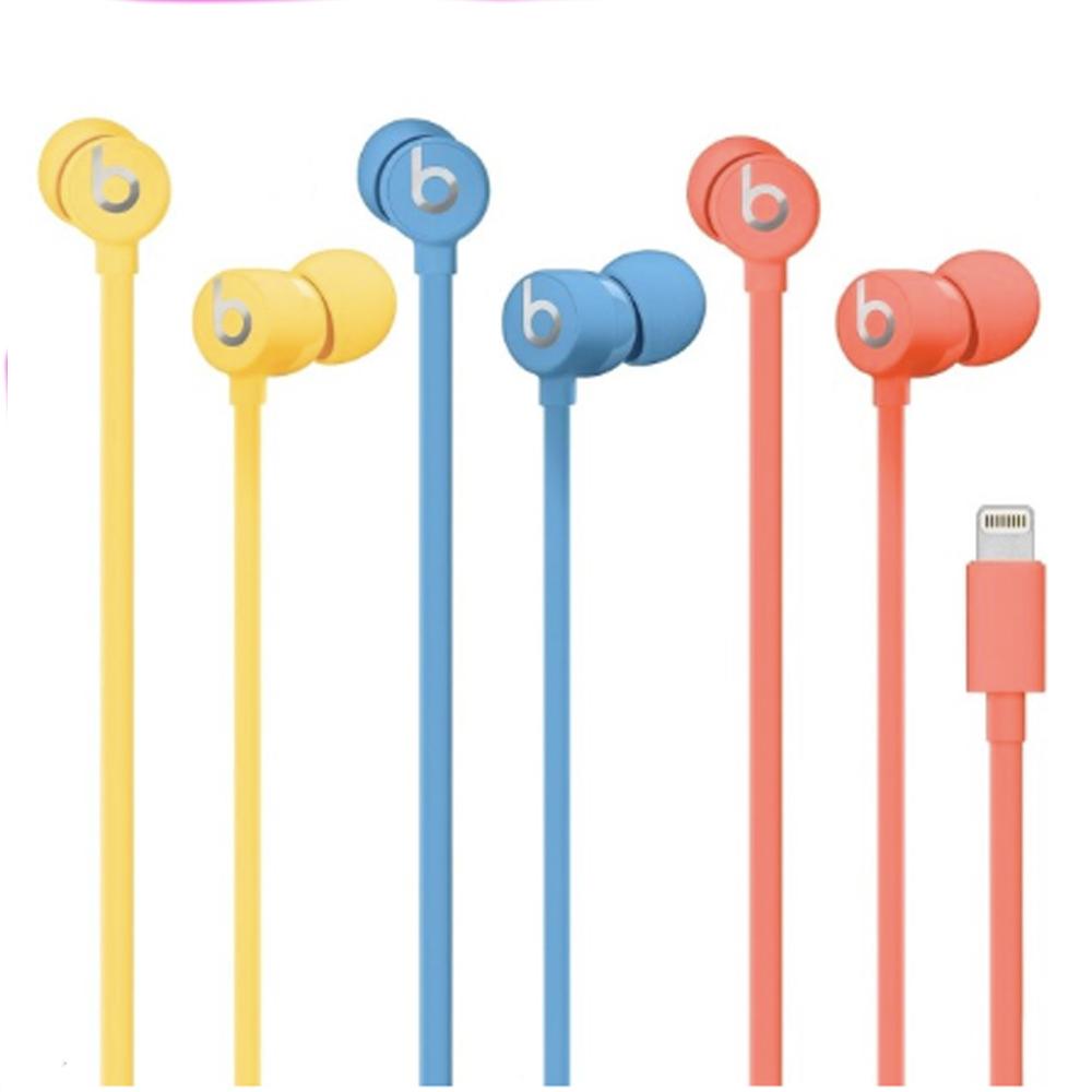 Beats urBeats3 入耳式耳機 - Lightning
