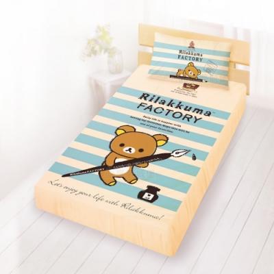 享夢城堡 單人床包枕套3.5x6.2二件組-拉拉熊Rilakkuma 我的文具-米