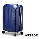 【ARTBOX】粉彩愛戀 20吋繽紛色系海關鎖行李箱(寶藍色)