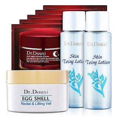 Dr.Douxi朵璽 賦活新生卵殼膜100g+健康水30ml*2 送熬夜霜2ml試用包*5