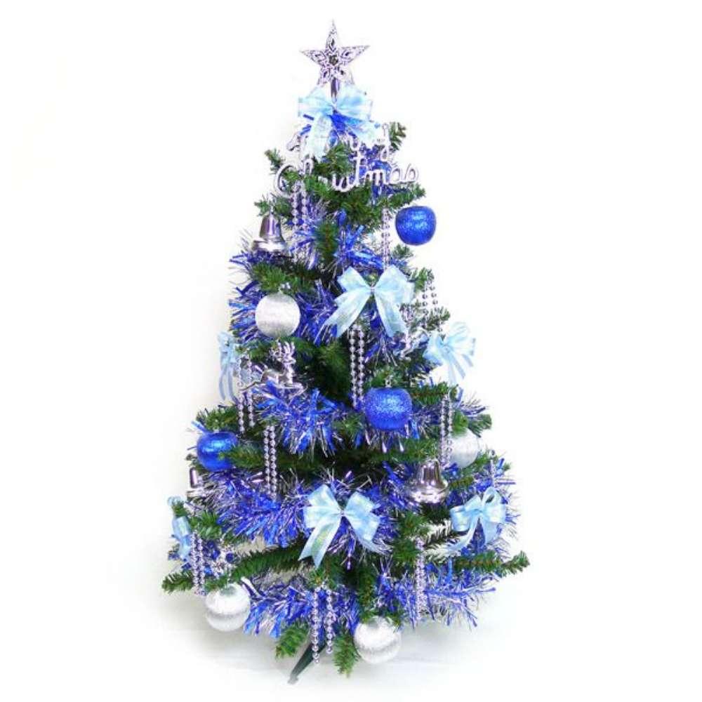 摩達客 幸福3尺(90cm)一般型裝飾綠聖誕樹(飾品組-藍銀色系/不含燈)