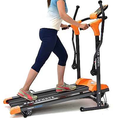 【SAN SPORTS】2合1扶手滑雪磁控跑步機