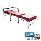 海夫 耀宏 YH017 不鏽鋼 坐臥兩用陪伴床椅