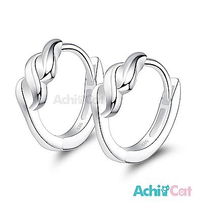 AchiCat 925純銀耳環 完美奇蹟 純銀易扣耳環
