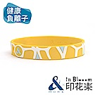 &MOREx印花樂 健康能量手環(生活點綴)-萊姆黃