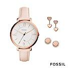 FOSSIL Jacqueline 真皮女錶/耳環套組-粉色