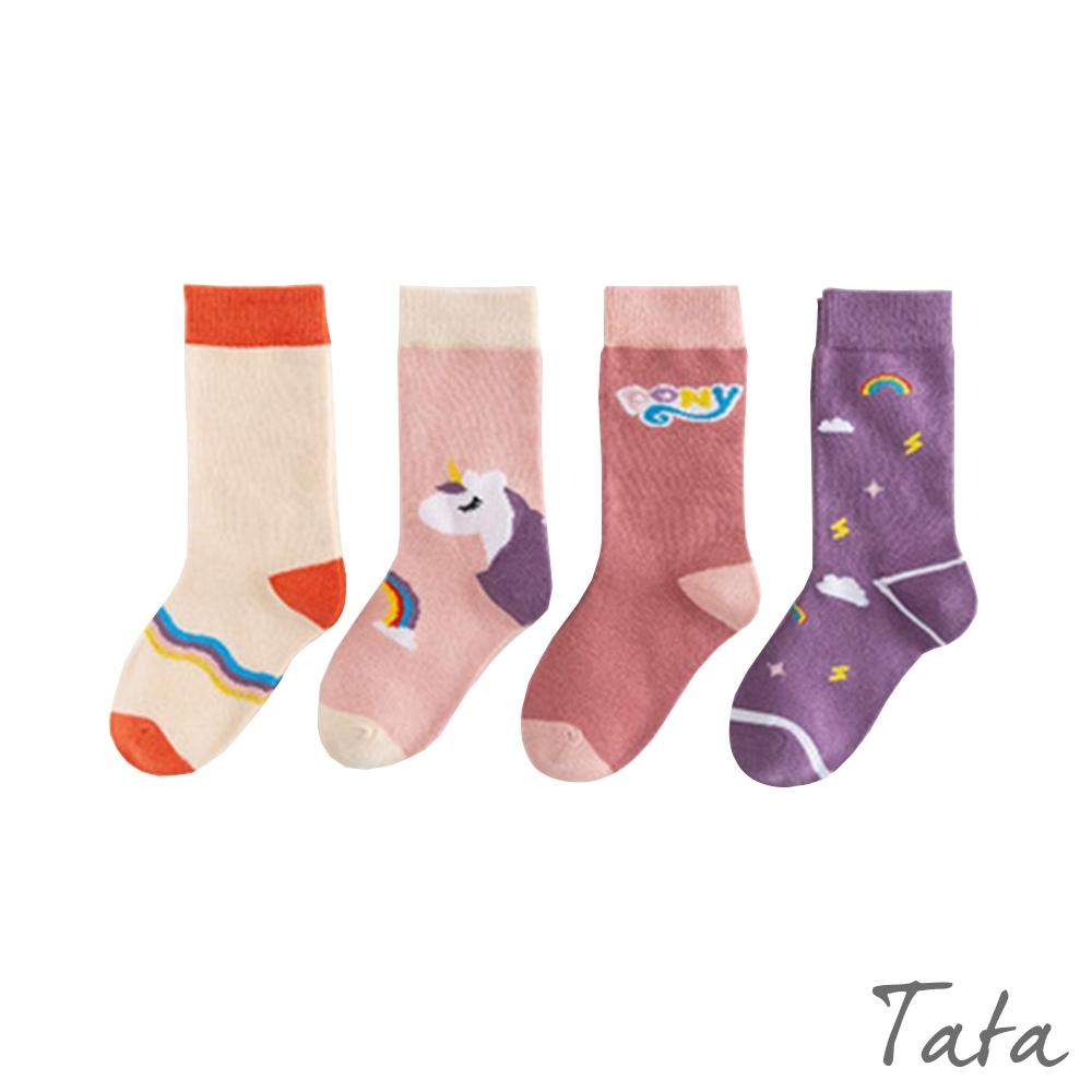 童裝 夢幻卡通獨角獸襪-四入 TATA KIDS