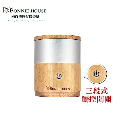 Bonnie House 森林淨氧隨身賞香儀 贈雙有機認證尤加利精油 5 ml