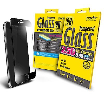【hoda】iPhone6/6s Plus 2.5D高透光滿版9H鋼化玻璃保護貼