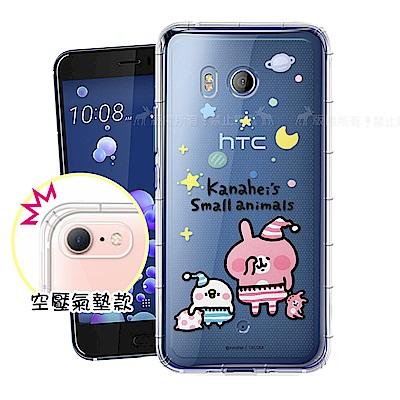 卡娜赫拉 HTC U11 透明彩繪空壓手機殼(晚安)