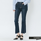 H:CONNECT 韓國品牌 女裝 -剪裁拼接小喇叭褲-藍(快)