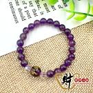 財神小舖 福氣寶寶 六字箴言 紫水晶手鍊-聰明 (含開光) BABY-2106