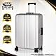 TURTLBOX特托堡斯 行李箱 輕量 深鋁框 20吋 登機箱 加大版型 TB5-FR (銀鑽石) product thumbnail 2