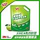 3M 長效型天然酵素洗衣精補充包 (沐浴清新香氛1600ml) product thumbnail 2