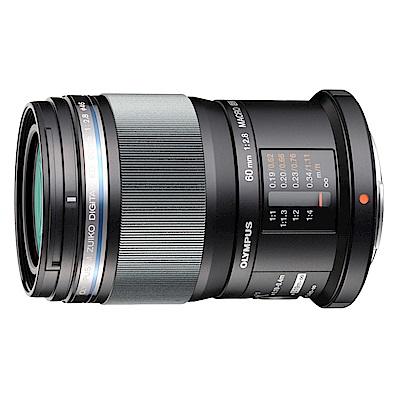 OLYMPUS M.ZUIKO ED 60mm F2.8 Macro 微距鏡頭*(平輸)