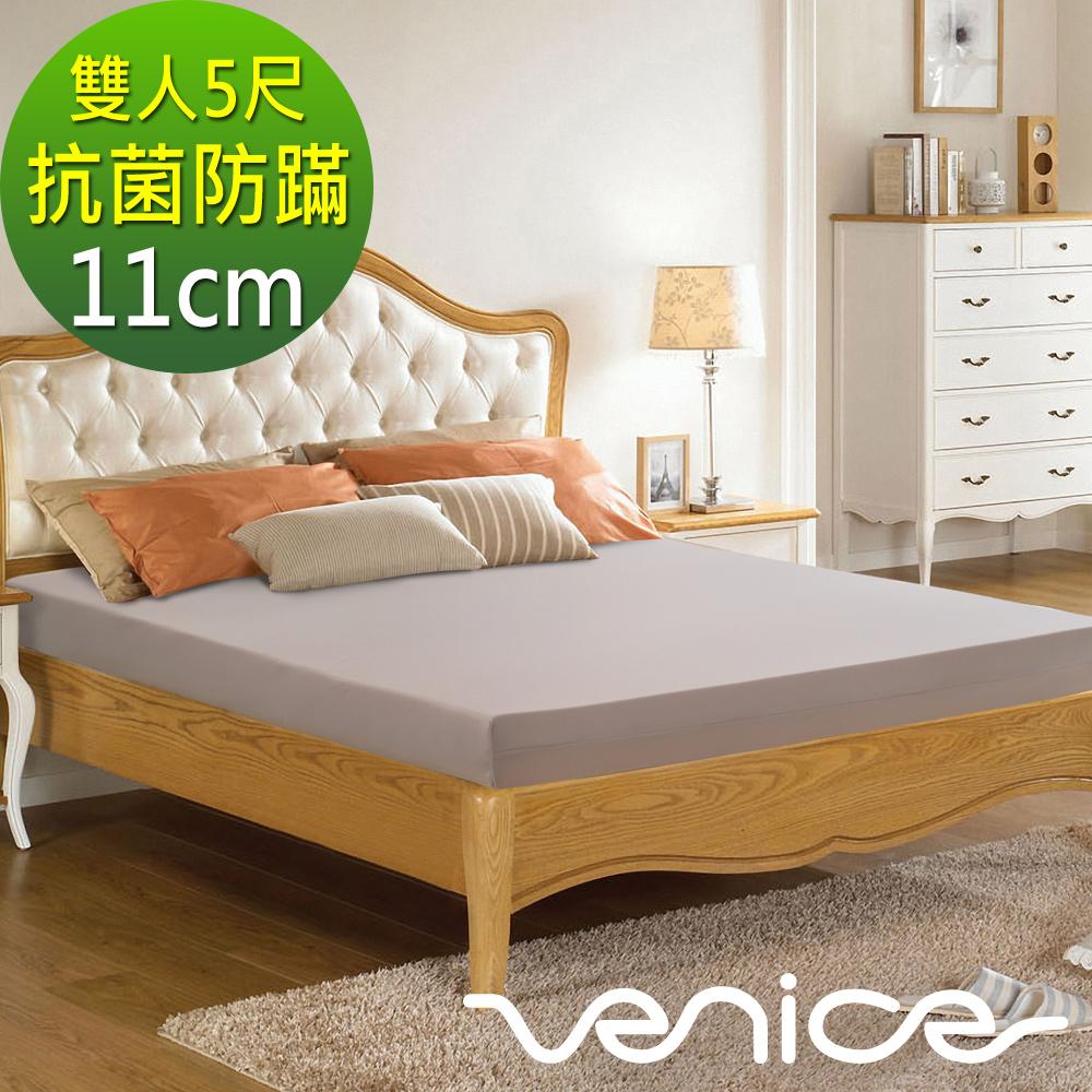 【Venice】雙人5尺 波浪款-11cm日本抗菌防螨記憶床墊(灰色)
