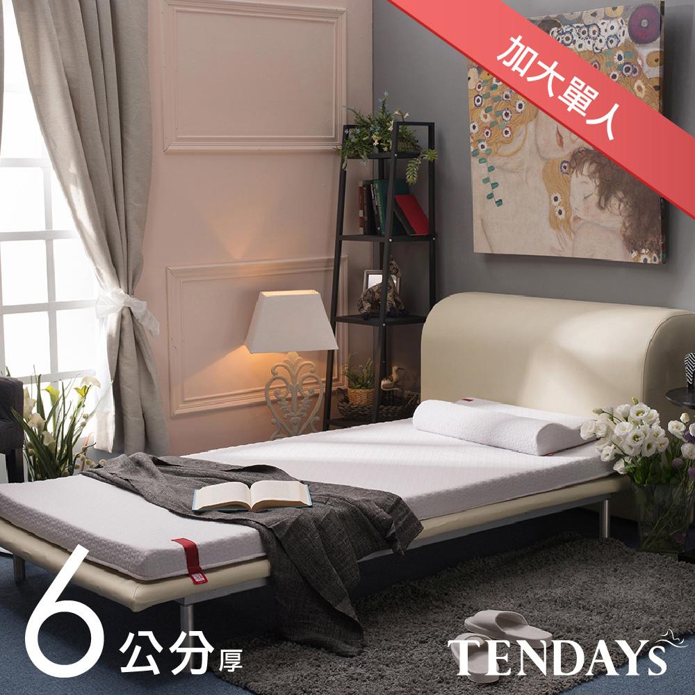 TENDAYS 柔織舒壓床墊 加大單人3.5尺 6cm厚