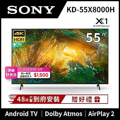 【4/1~30送3%超贈點】SONY索尼 55吋 4K HDR Android智慧連網液晶電視 KD-55X8000H