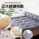 超舒適羽絨棉被床墊 單人 product thumbnail 1
