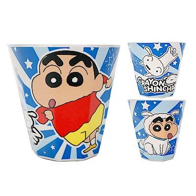 【蠟筆小新】正版授權 美耐皿 兒童水杯 小新小白 藍色