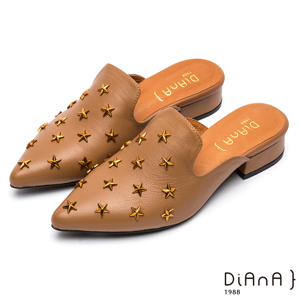 DIANA立體星星鉚釘質感穆勒鞋-摩登時尚-棕