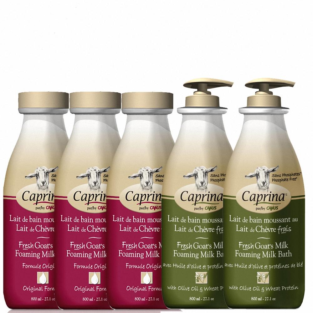 Caprina肯拿士 橄欖油與小麥蛋白+經典原味泡澡沐浴乳雙用途800ml超值五件組