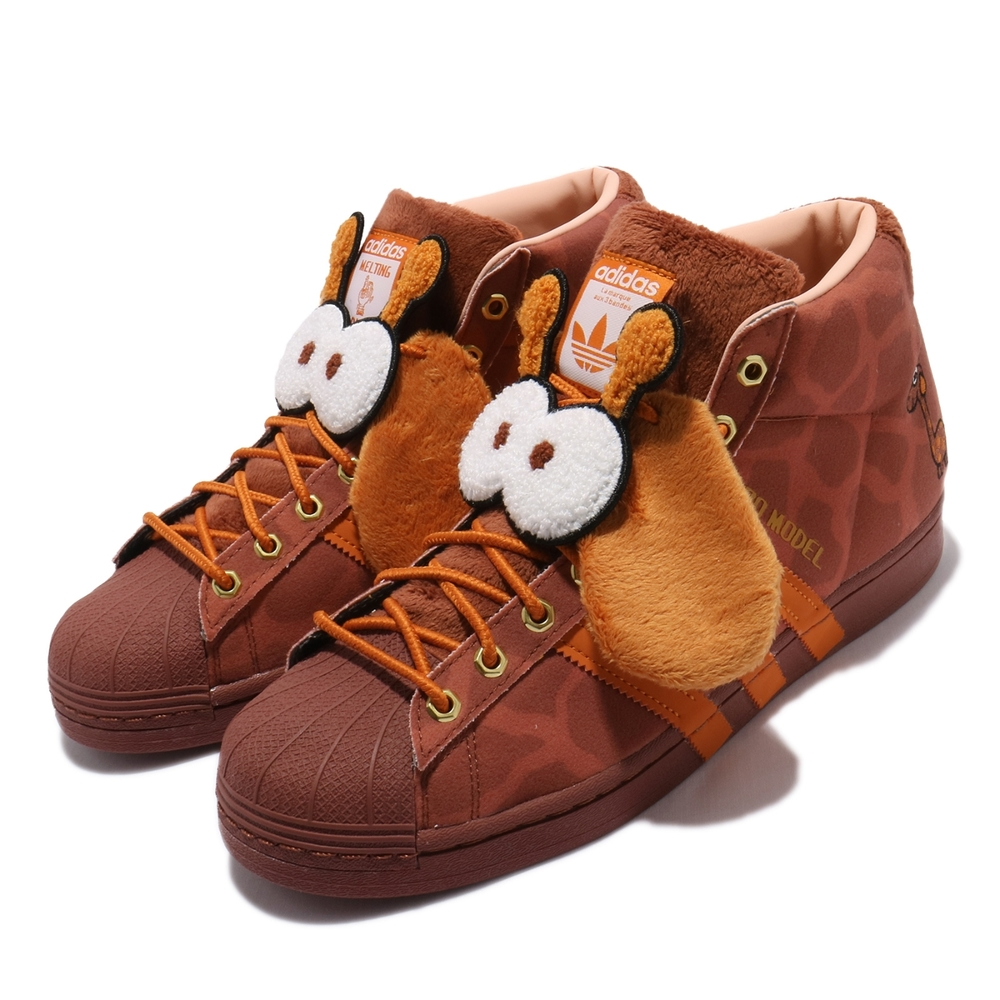adidas 休閒鞋 Pro Model 高筒 運動 男鞋 海外限定 愛迪達 舒適 動物造型 穿搭 紅 棕 FZ5398