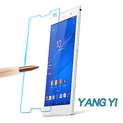 YANGYI 揚邑 SONY Z3C / Z3 mini 防爆防刮防眩9H鋼化玻璃保護貼膜