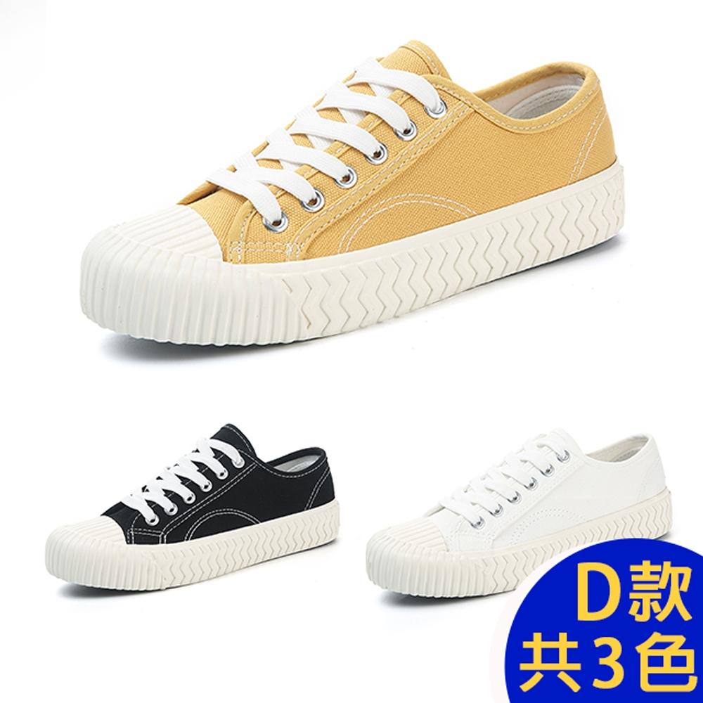 [韓國KW美鞋館]-(預購)瞬好穿接地氣鞋組合休閒鞋老爹鞋運動鞋厚底鞋 (D款-黃)