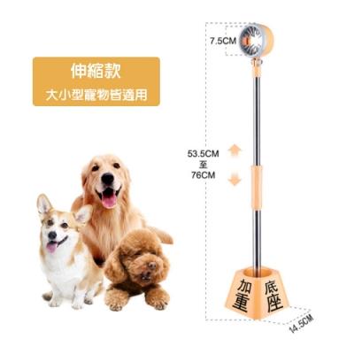 寵愛有家-寵物清潔便利好幫手吹風機架-伸縮款(寵物用品)