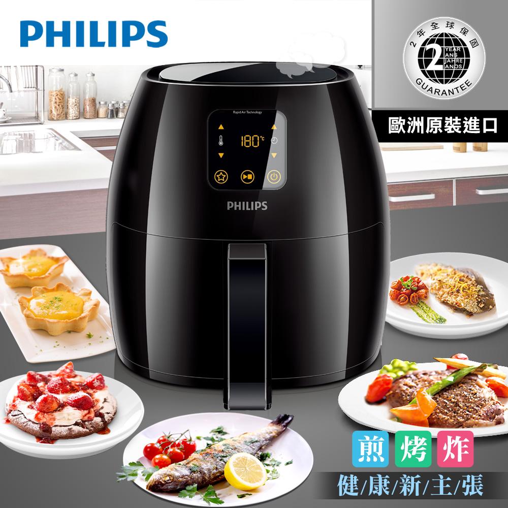 飛利浦 PHILIPS 免油健康氣炸鍋(HD9240)