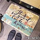 TROMSO簡單生活超柔軟舒適地墊-M57插畫家園