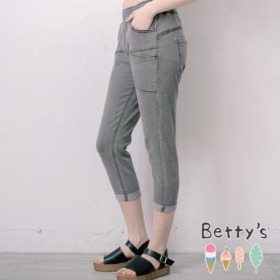 betty's貝蒂思 復古風繡線腰鬆緊錐形褲(灰色)